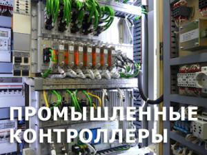 P1180436