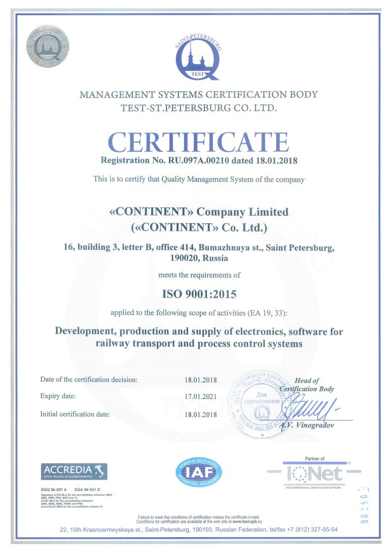 сертификат_ISO_eng